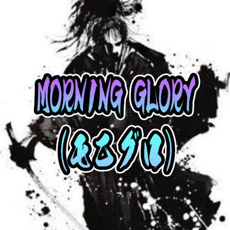 https://eaking.jp/morningglory/