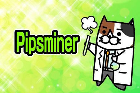 【FX自動売買EA】Pipsminerの評価・レビュー・検証結果まとめ