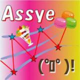 【FX自動売買EA】Assyeの評価・レビュー・検証結果まとめ