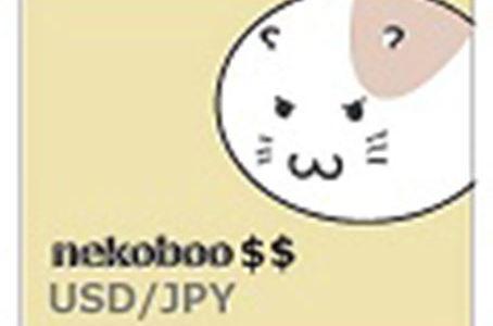【FX自動売買EA】nekoboo FXの評価・レビュー・検証結果まとめ