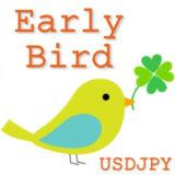 【FX自動売買EA】EarlyBird_USDJPYの評価・レビュー・検証結果まとめ