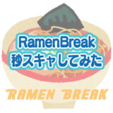 ブレイクアウトEA「RamenBreak」を秒スキャにしてみた