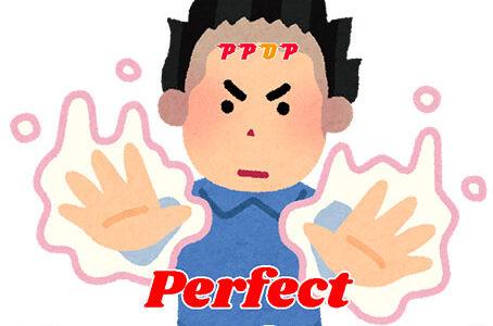 【FX自動売買EA】PPOPの評価・レビュー・検証結果まとめ