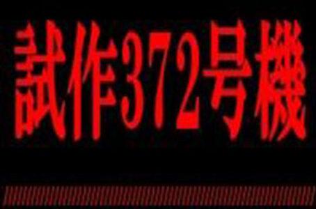 【FX自動売買EA】試作372号機の評価・レビュー・検証結果まとめ